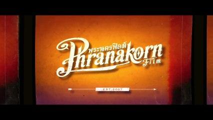 FILM UNCUT NO.012 (Official Phranakornfilm)