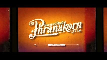 FILM UNCUT NO.014 (Official Phranakornfilm)