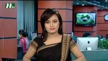 NTV Modhyanner Khobor | 23 August 2016