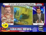 General Bilal Akbar is Bashing on MQM and Altaf Hussain