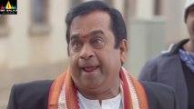 Back to Back Comedy Scenes   Vol 1   Latest Comedy Scenes Telugu   Sri Balaji Video