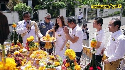 พิธีบวงสรวงภาพยนตร์เรื่อง Thailand Only (Official Phranakornfilm)