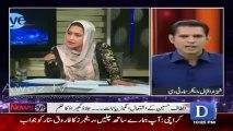 Kashif Abbasi And Mehar Abbasi Grilled Mian Ateeq - Aap MQM TV Dekh Rahe Thay Agar ARY Dekhte To Apko Pata Chalta Kia H