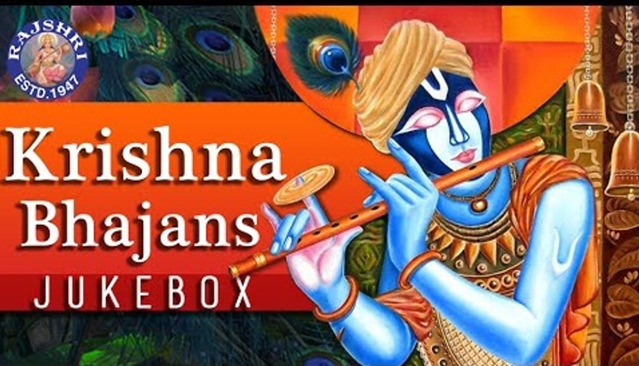 Krishna Bhajans Jukebox | Collection of Top Krishna Bhajans | Soulful  Krishna Bhajans