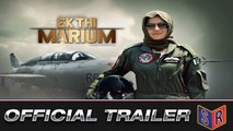 Ek Thi Marium [2016] - [Official Trailer] FT. Sanam Baloch [HD] - (SULEMAN - RECORD)