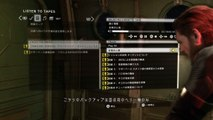 METAL GEAR SOLID V: GROUND ZEROES 情報テープ・「GROUND ZEROES」ブリーフィング 01