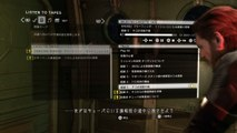 METAL GEAR SOLID V: GROUND ZEROES 情報テープ・「GROUND ZEROES」ブリーフィング 02
