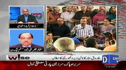 News Wise (Karachi ki Siyasat) – 23rd August 2016