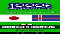 [PDF] 1000+ Icelandic basic phrases - Japanese translation ChitChat WorldWide (Japanese Edition)