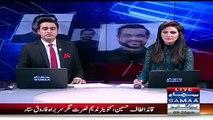 """Tv Channel Trolls Dr.Amir Liaquat for leaving MQM & declares him """"U-TURN MASTER"""""""