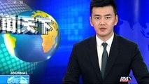 Pyongyang a tiré un missile depuis un sous-marin
