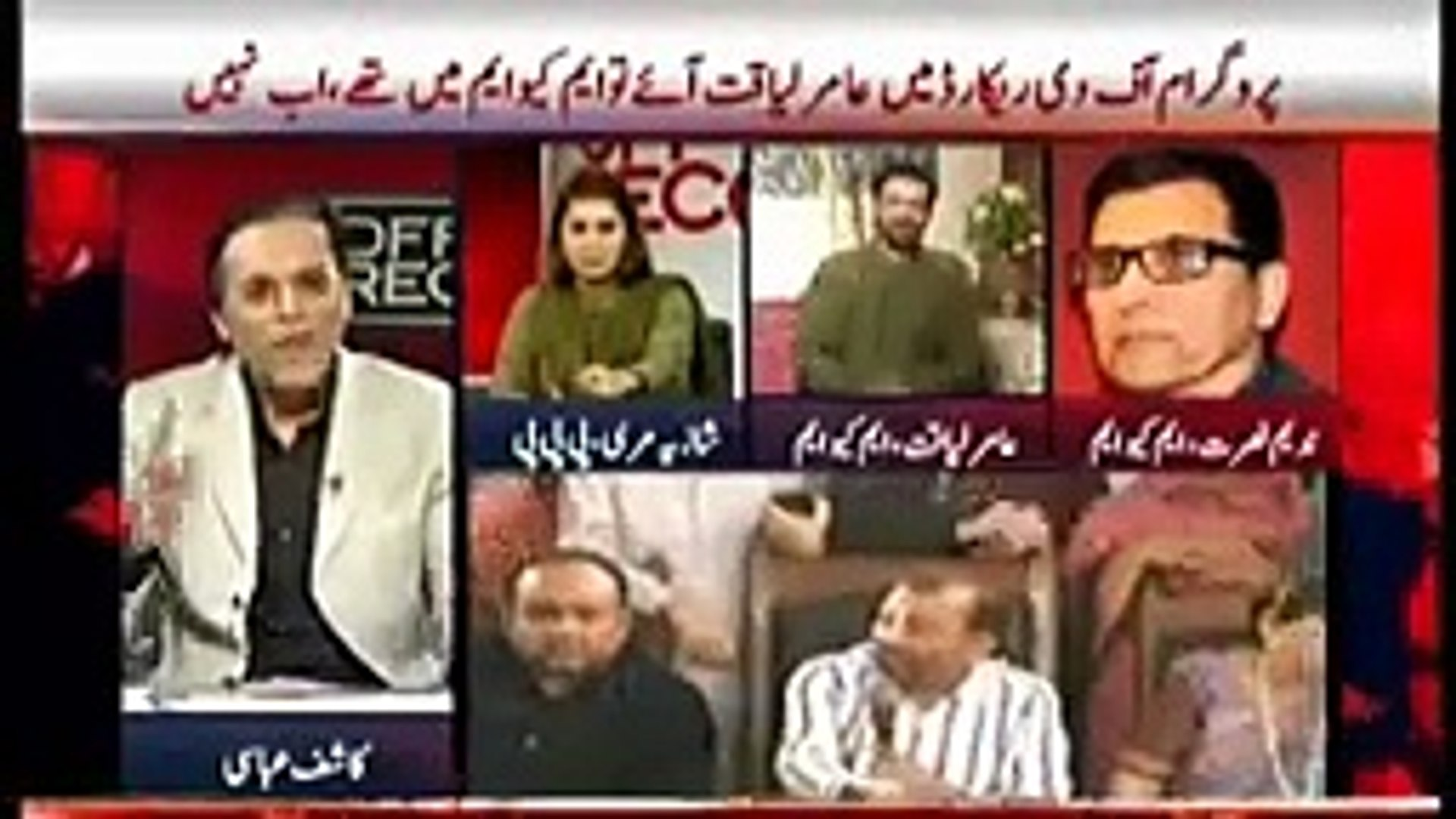 Breaking News Dr Amir Liaqat Hussain Resign from MQM and Politics