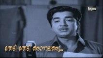 Thedi Thedi Njaanalanju.....K J Yesudas (HD) Movie-Sindhu