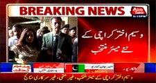 MQM's Waseem Akhtar elected new Karachi Mayor