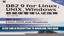 New Book DB2 9 for Linux. UNIX. Windows Database Administration Certification Guide(Chinese Edition)