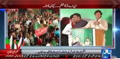 MQM ke Politicians jo Altaf Hussain Se Juray Hain Woh Kis Mun se Pakistan mein Politics Ker Sakte hain? Imran Khan