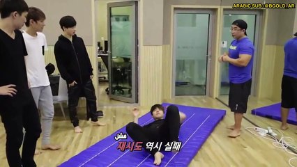 Team B Hwang Ssabu Training ARABICSUB