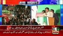 Imran Khan comes down hard on MQM chief Altaf Hussain