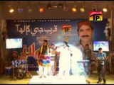 Dada Tukhe   Mumtaz Molai   Album 4   Hits Songs Sindhi   Thar Production