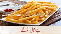 Bemisal Totkay - Desi Totkay for Your Health  آسان گھریلو نسخے