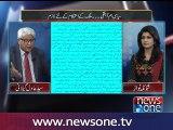 Mazrat Kay Saath, 25-Aug-2016