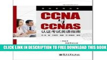 Collection Book CCNA certification exam with CCNAS English Guide(Chinese Edition)