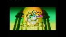 Asy-Syakirin - Suwaru Fil Quran (Surah-Surah Dalam Al-Quran) | Kids Videos | Kids Channel