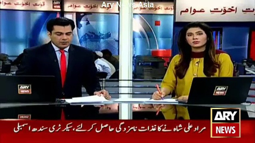 Ary News Headlines 29 JulyAry 2016 - Pakistan Rangers and Indian BSF 2nd Round Meeting Updates - YouTube