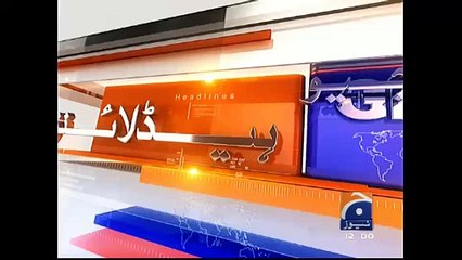 Geo News Headlines 12 PM  30 July 2016