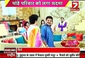 Thapki Pyar Ki 26th August 2016 U me aur Tv 26th August 2016