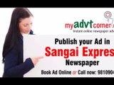 Sangai Express Newspaper Advertisement, Rate Card Online, Tariff, Classified Ad Rates, Packages