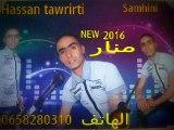 cheb-hassan-taourirti-2016-9onso-malk-za3fan-jadid
