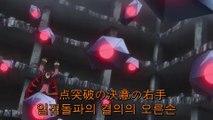 Senki Zesshou Symphogear GX - 04