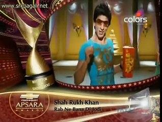 Mr Shoaib Asara Award