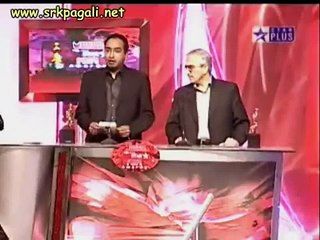 Screen 2004-2005