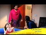 Susral Meri Behen Ka Episode 51 Promo on Geo Tv.mp4