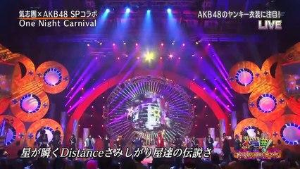 121310 AKB48 Kayou Kyoku  Kishidan Collabo SP