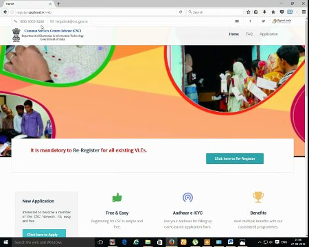 CSC REGISTRATION видео Online - Cliped ru
