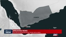 Yemen : suicide bombing kills 50 at Yemen army camp