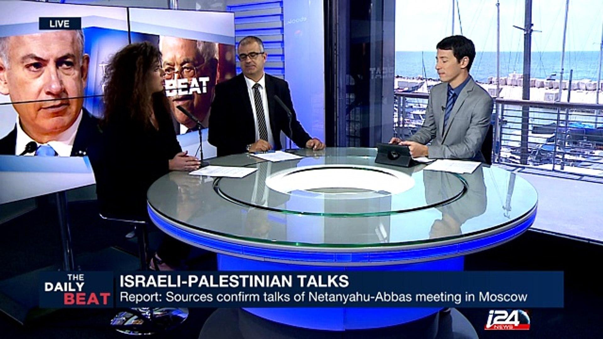Israeli and Palestinian politics
