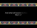 Sûrat Al-Mutaffifîn 083(Those Who Deal in Fraud)