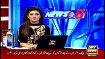 DG Rangers says supports Urdu-speaking community