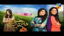 Haya Ke Daman Mein Episode 108 Full HD Hum TV Drama 29 August 2016 - YouTube