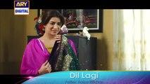 Dil Lagi 2nd Last Episode - ARY Digital Drama - Dailymotion