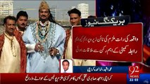 MQM Rabita Committee Ordered to Murder Amjad Sabri - MQM Arrested Sector Incharge