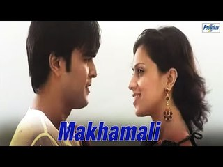 Makhamali - Ghana ale re ( Marathi Song )