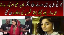 Horrible Inside Story of Pakistani Porn Star Actress Nadia Ali