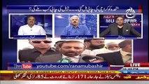Nawaz Sharif Ka Bhi Wohi Vision Hai Jo Altaf Hussain Ka Hai- Arif Hameed Bhatti