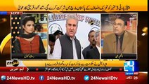 Pakistan Army can take over the PMLN government- Anjum Rasheed