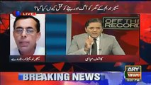 Major Nadeem Exclusive Talk With Kashif Abbasi Over Operation On MQM